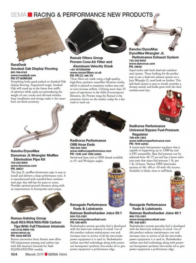 SEMA News Products with Smoked Oak